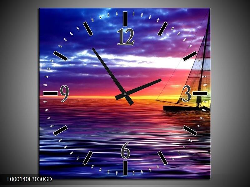 Wandklok op Glas Boot   Kleur: Paars, Geel, Wit   F000140CGD