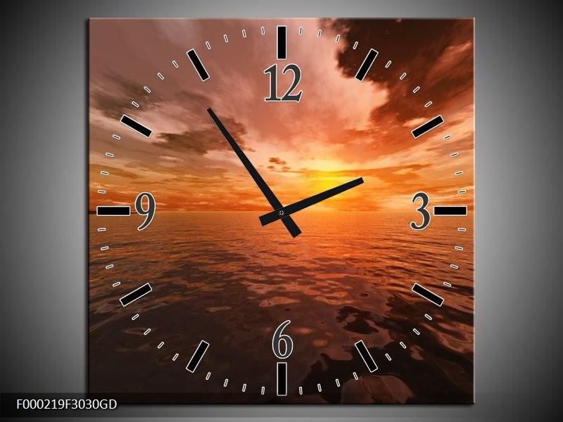 Wandklok op Glas Zonsondergang | Kleur: Grijs, Geel, Zwart | F000219CGD