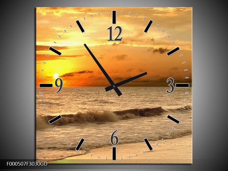 Wandklok op Glas Zee | Kleur: Geel, Grijs, Oranje | F000507CGD