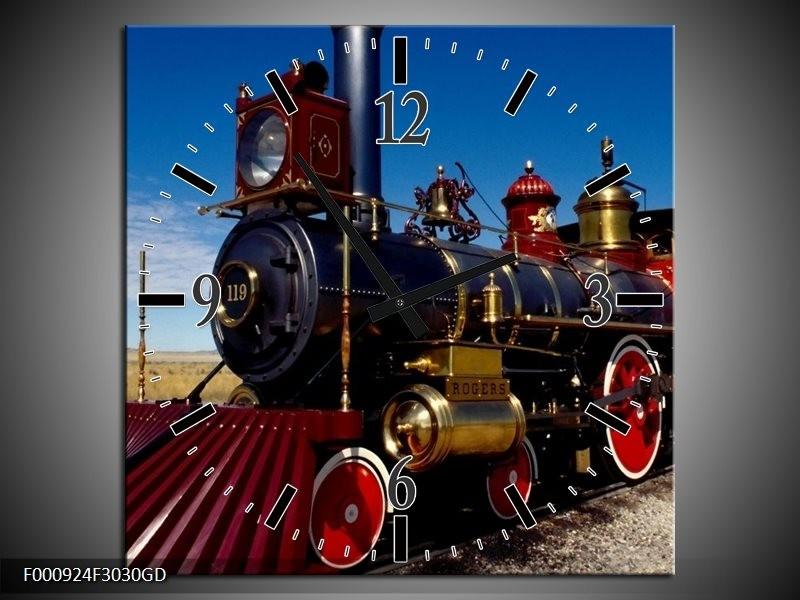 Wandklok op Glas Trein | Kleur: Rood, Blauw, Goud | F000924CGD
