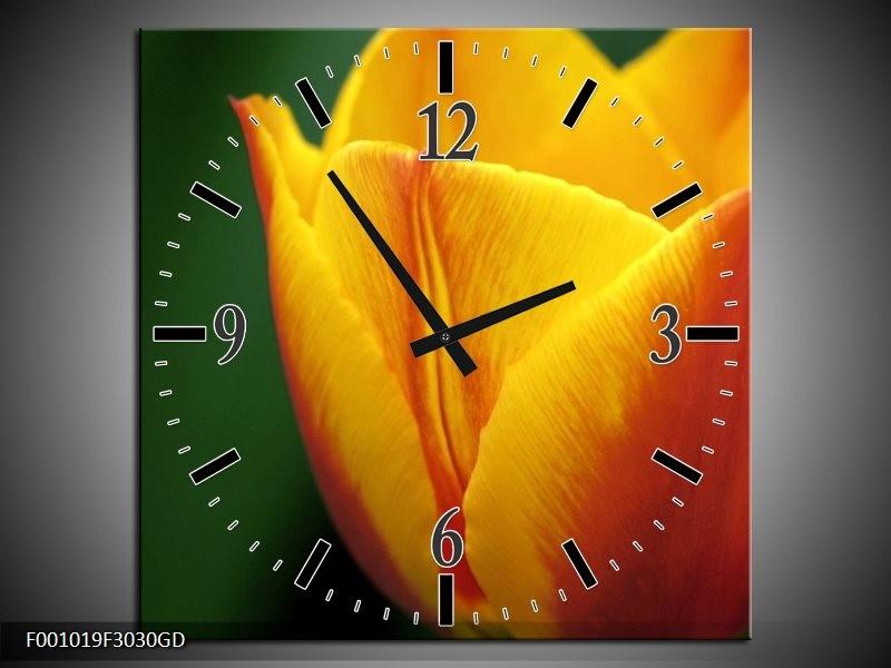 Wandklok op Glas Tulp | Kleur: Geel, Groen, Oranje | F001019CGD