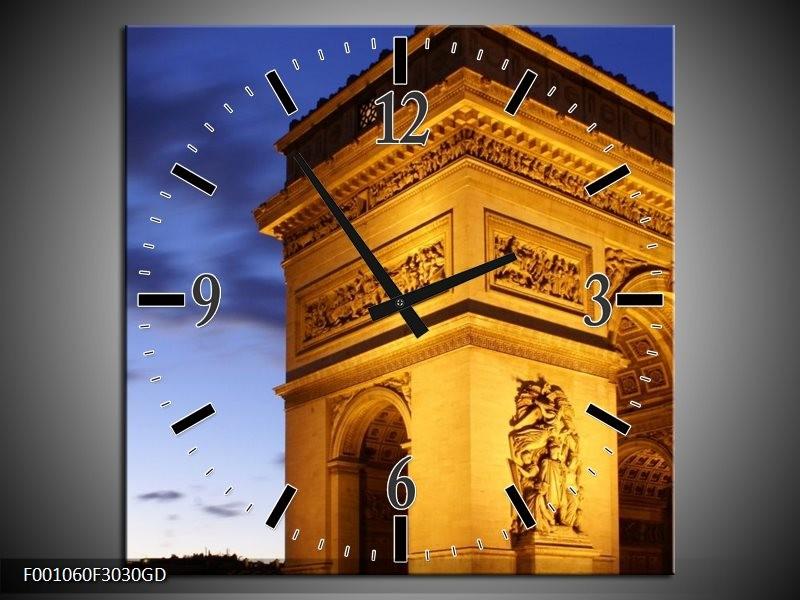 Wandklok op Glas Parijs | Kleur: Geel, Blauw, Goud | F001060CGD