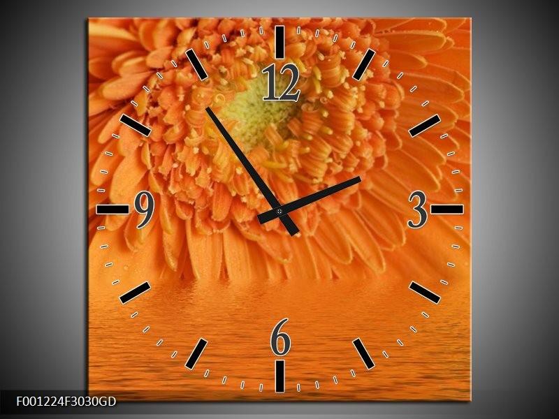 Wandklok op Glas Bloem | Kleur: Oranje, Grijs | F001224CGD