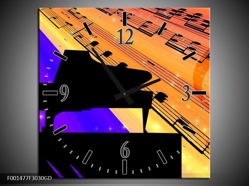 Wandklok op Glas Muziek   Kleur: Zwart, Geel, Blauw   F001477CGD