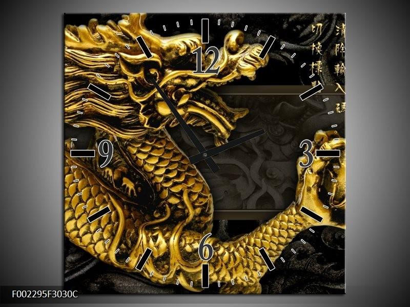 Wandklok op Canvas Draak | Kleur: Goud, Grijs | F002295C