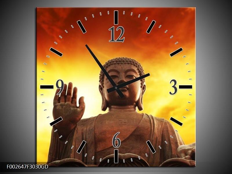 Wandklok op Glas Boeddha | Kleur: Geel, Bruin, Oranje | F002647CGD