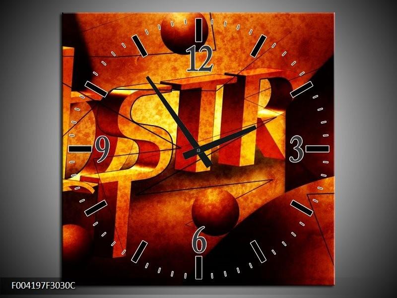 Wandklok op Canvas Abstract | Kleur: Oranje, Geel | F004197C