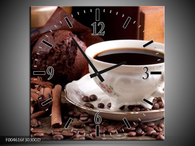 Wandklok op Glas Koffie   Kleur: Wit, Bruin   F004616CGD