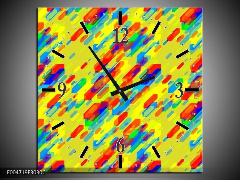 Wandklok op Canvas Modern | Kleur: Geel, Rood, Blauw | F004719C