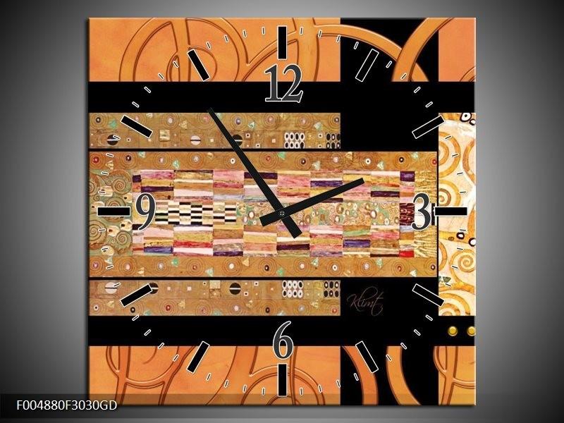 Wandklok op Glas Modern   Kleur: Geel, Bruin, Zwart   F004880CGD