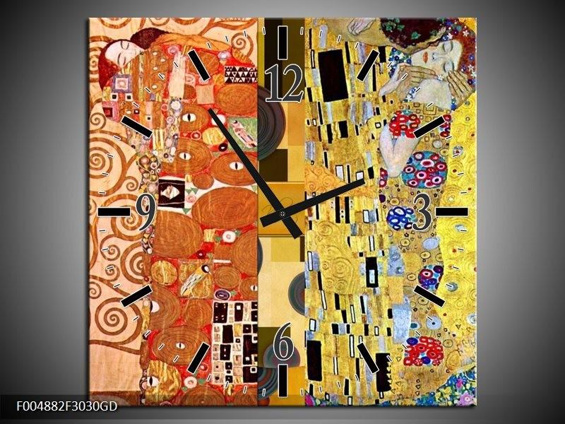 Wandklok op Glas Modern | Kleur: Geel, Bruin, Zwart | F004882CGD
