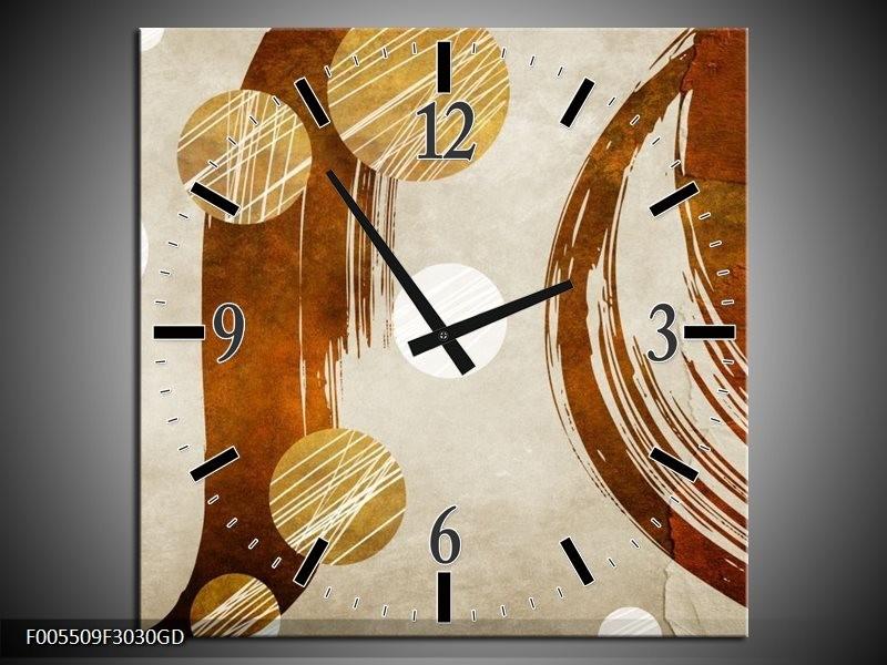 Wandklok op Glas Art | Kleur: Bruin, Creme | F005509CGD