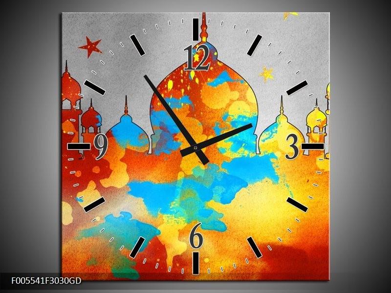 Wandklok op Glas Gebouw | Kleur: Grijs, Oranje, Blauw | F005541CGD