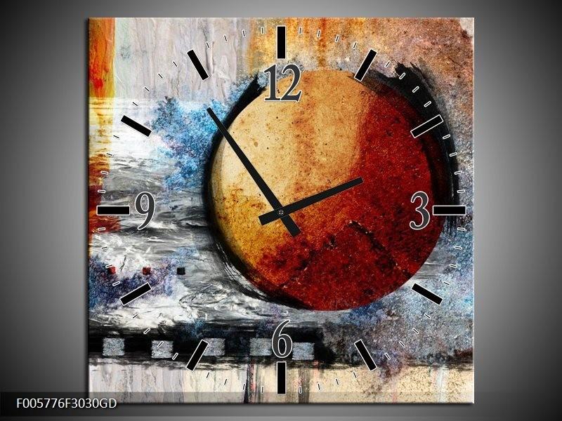 Wandklok op Glas Cirkel | Kleur: Bruin, Creme, Goud | F005776CGD
