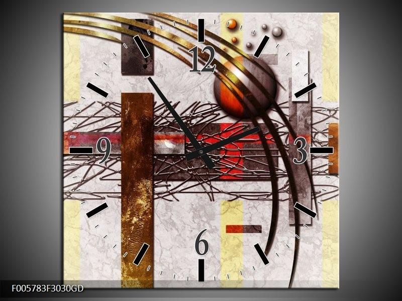 Wandklok op Glas Art | Kleur: Bruin, Creme | F005783CGD