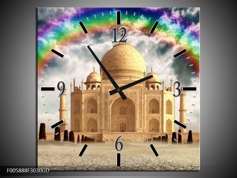 Wandklok op Glas Taj Mahal | Kleur: Creme | F005888CGD