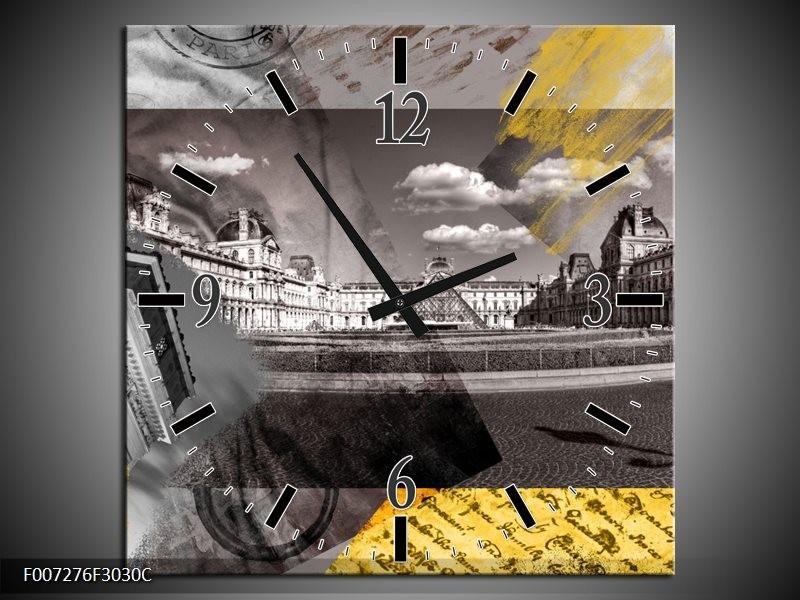 Wandklok Schilderij Frankrijk, Louvre | Grijs, Crème, Geel
