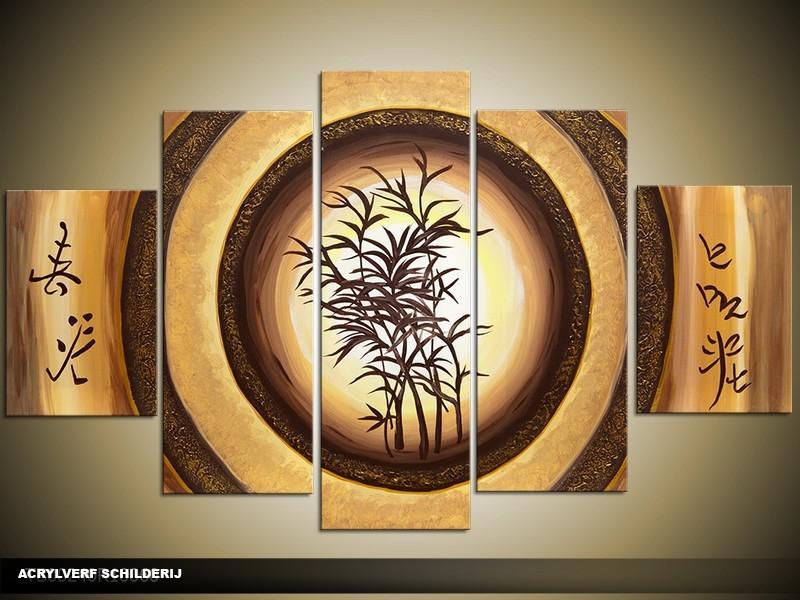 Acryl Schilderij Modern | Bruin, Geel, Crème | 100x60cm 5Luik Handgeschilderd