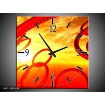Wandklok op Canvas Zon | Kleur: Geel, Rood, Oranje | F000156C