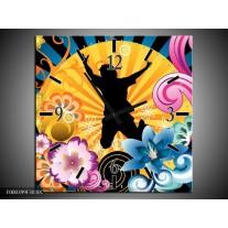 Wandklok op Canvas Abstract | Kleur: Geel, Paars, Rood | F000399C