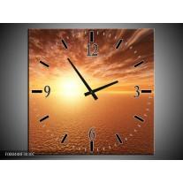 Wandklok op Canvas Zonsondergang | Kleur: Geel, Bruin, Grijs | F000448C