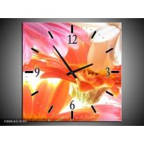 Wandklok op Canvas Bloem | Kleur: Oranje, Wit, Geel | F000636C