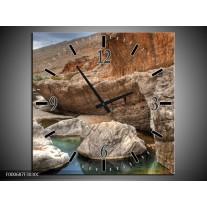 Wandklok op Canvas Stenen | Kleur:Creme, Wit, Grijs | F000687C