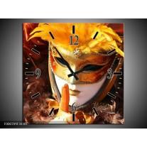 Wandklok op Canvas Masker   Kleur: Geel, Oranje, Wit   F000709C