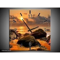 Wandklok op Canvas Zonsondergang | Kleur: Geel, Grijs | F001044C