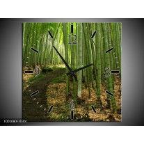 Wandklok op Canvas Landschap | Kleur: Groen, Wit | F001080C