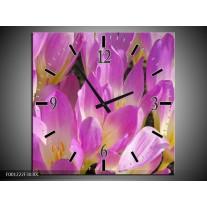 Wandklok op Canvas Bloem | Kleur: Paars, Wit, Geel | F001222C