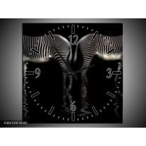 Wandklok op Canvas Zebra   Kleur: Zwart, Wit   F001339C