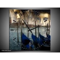 Wandklok op Canvas Venetie | Kleur: Grijs, Goud, Blauw | F001399C