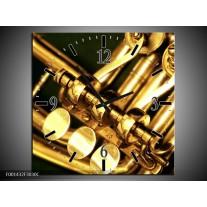 Wandklok op Canvas Instrument | Kleur: Geel, Goud, Zwart | F001432C
