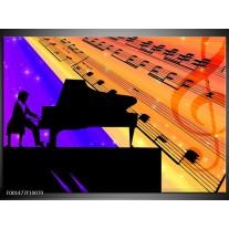 Foto canvas schilderij Muziek | Zwart, Geel, Blauw