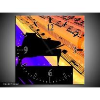 Wandklok op Canvas Muziek | Kleur: Zwart, Geel, Blauw | F001477C