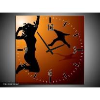 Wandklok op Canvas Dansen | Kleur: Bruin, Zwart, Geel | F001520C