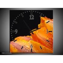 Wandklok op Canvas Tulp | Kleur: Geel, Oranje, Zwart | F001533C