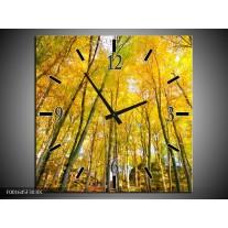 Wandklok op Canvas Bomen | Kleur: Geel, Groen | F001645C
