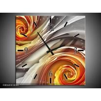 Wandklok op Canvas Roos | Kleur: Grijs, Geel | F001693C