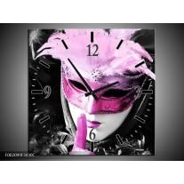 Wandklok op Canvas Masker | Kleur: Zwart, Grijs, Paars | F002099C