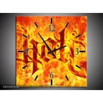 Wandklok op Canvas Vuur   Kleur: Zwart, Oranje, Geel   F002120C
