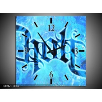 Wandklok op Canvas Vuur   Kleur: Zwart, Blauw   F002121C
