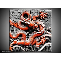 Wandklok op Canvas Draak | Kleur: Rood, Grijs, Wit | F002294C