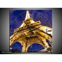 Wandklok op Canvas Eiffeltoren | Kleur: Blauw, Geel, Wit | F002313C