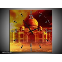Wandklok op Canvas Taj Mahal   Kleur: Oranje, Bruin, Geel   F002402C