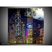 Wandklok op Canvas Gebouw | Kleur: Blauw, Grijs, Wit | F002462C