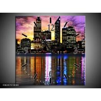 Wandklok op Canvas Uitzicht | Kleur: Paars, Geel, Oranje | F002471C