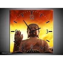 Wandklok op Canvas Boeddha | Kleur: Geel, Bruin, Oranje | F002647C