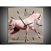 Wandklok op Canvas Paard | Kleur: Roze, Bruin, Grijs | F002660C